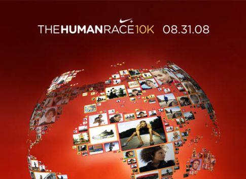 Nike_humanrace