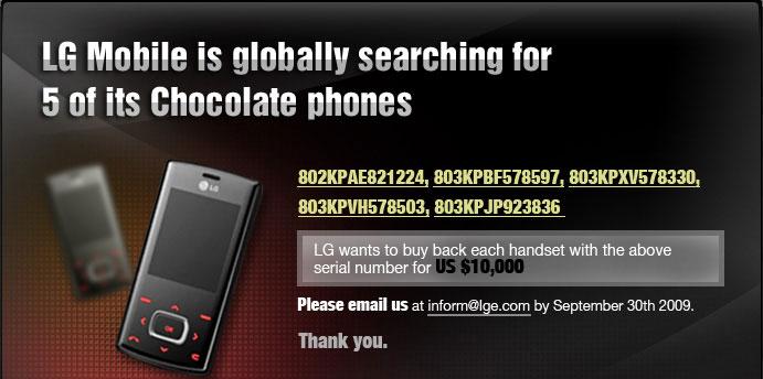 LG_buy_back