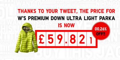 Uniqlo_tweet_price