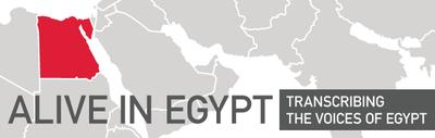 Egypt_alive-in-Egypt