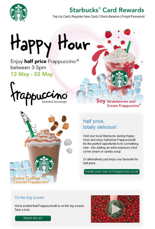 Starbucks_frap_mail_2